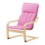 ПОЭНГ Кресло детское - -, березовый шпон/Алмос розовый