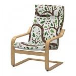 ПОЭНГ Подушка-сиденье на кресло - Карлсро разноцветный