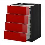 МЕТОД / МАКСИМЕРА Напольн шкаф/4фронт пнл/4ящика - 60x60 см, Рингульт глянцевый красный, под дерево черный
