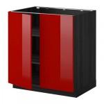 МЕТОД Напол шкаф с полками/2двери - 80x60 см, Рингульт глянцевый красный, под дерево черный