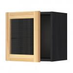 МЕТОД Навесной шкаф со стеклянной дверью - под дерево черный, Торхэмн естественный ясень