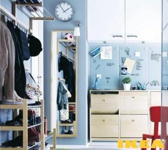 corredor IKEA Interior