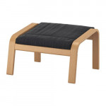 Pohang Footstool - Hillarred anthracite