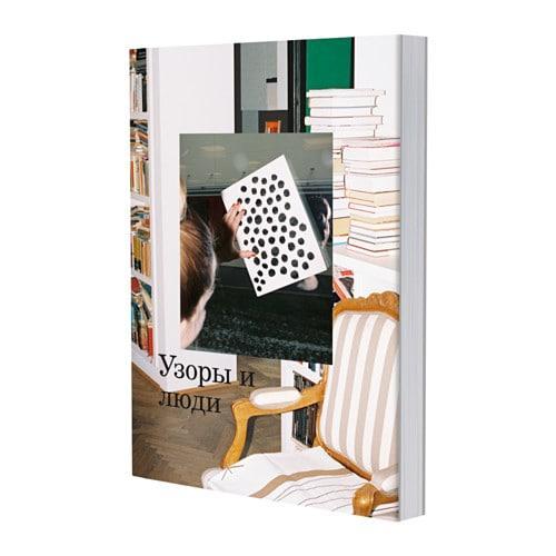 АВСИКТЛИГ/ The Book