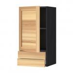МЕТОД / МАКСИМЕРА Навесной шкаф с дверцей/2 ящика - под дерево черный, Торхэмн естественный ясень, 40x80 см