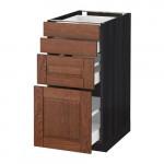 МЕТОД / МАКСИМЕРА Напольн шкаф 4 фронт панели/4 ящика - 40x60 см, Филипстад коричневый, под дерево черный