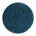 БЭЛУМ Ковер, короткий ворс - синий