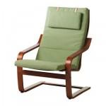 ПОЭНГ Кресло - Корндаль зеленый, классический коричневый