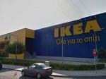 IKEA Kifisou