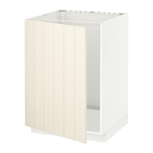 МЕТОД Напольный шкаф для раковины - Хитарп белый с оттенком, белый