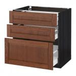 МЕТОД / МАКСИМЕРА Напольный шкаф с 3 ящиками - 80x60 см, Филипстад коричневый, под дерево черный