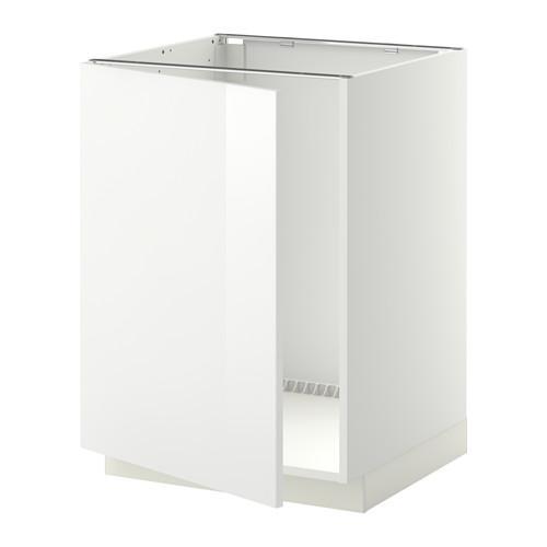 МЕТОД Напольный шкаф для раковины - Рингульт глянцевый белый, белый