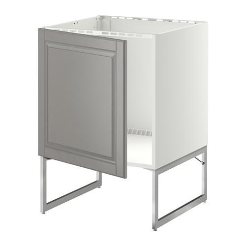 МЕТОД Напольный шкаф для раковины - Будбин серый,