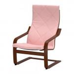 ПОЭНГ Кресло - Эдум розовый, классический коричневый