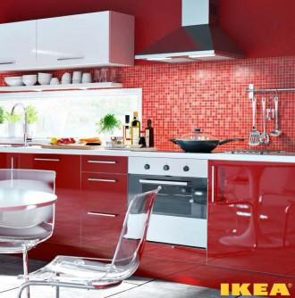 IKEA Kitchen interior
