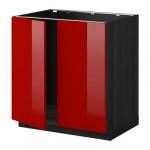 МЕТОД Напольн шкаф д раковины+2 двери - Рингульт глянцевый красный, под дерево черный