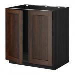 МЕТОД Напольн шкаф д раковины+2 двери - Эдсерум под дерево коричневый, под дерево черный