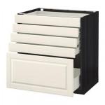 МЕТОД / ФОРВАРА Напольный шкаф с 5 ящиками - 80x60 см, Будбин белый с оттенком, под дерево черный