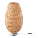 BÖJA лампа настольная никелированный/бамбук
