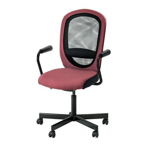 ФЛИНТАН / НОМИНЕЛЬ Вращающееся легкое кресло - темно-розовый