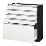 МЕТОД / МАКСИМЕРА Напольный шкаф с 5 ящиками - 80x37 см, Нодста белый/алюминий, под дерево черный