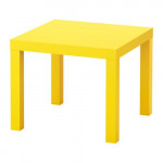 ЛАКК Придиванный столик - желтый