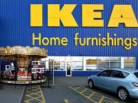 Магазин ИКЕА Эдинбург - адрес, карта, время работы