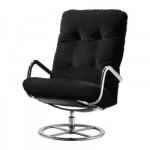 СМЕДСТА Чехол на вращающееся кресло - Леаби черный