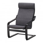 ПОЭНГ Подушка-сиденье на кресло - Шифтебу темно-серый, Шифтебу темно-серый