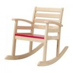 ROFILD rocking chair baby