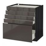 MÉTODO gabinete / FORVARA Base con cajones 5 - 80x60 cm Ringult gris brillante, madera negro