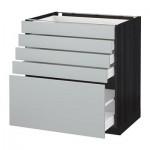 МЕТОД / МАКСИМЕРА Напольный шкаф с 5 ящиками - 80x60 см, Веддинге серый, под дерево черный