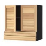 VERFAHREN / FORVARA Wandschrank / 2dvertsy / 2yaschika - Holz schwarz, Torhemn Esche natur, 80x80 cm