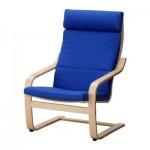 ПОЭНГ Подушка-сиденье на кресло - Гранон синий