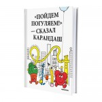 ХЕММАХОС Книга