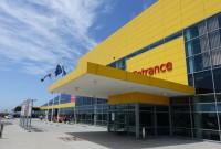 IKEA Tempe Sydney
