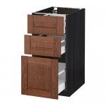 МЕТОД / МАКСИМЕРА Напольный шкаф с 3 ящиками - 40x60 см, Филипстад коричневый, под дерево черный