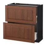 MÉTODO / FORVARA Base mueble con cajones 2 - 80x37 cm Filipstad marrón, madera negro