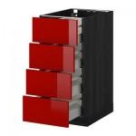 МЕТОД / МАКСИМЕРА Напольн шкаф 4 фронт панели/4 ящика - 40x60 см, Рингульт глянцевый красный, под дерево черный