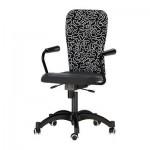 НОМИНЕЛЬ Вращающееся легкое кресло - черный/с рисунком