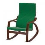 ПОЭНГ Кресло-качалка - Сандбакка зеленый, классический коричневый