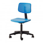АЛЬРИК Рабочий стул - синий