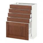 МЕТОД / МАКСИМЕРА Напольный шкаф с 5 ящиками - 60x37 см, Филипстад коричневый, белый