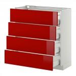 МЕТОД / МАКСИМЕРА Напольн шкаф 4 фронт панели/4 ящика - 80x37 см, Рингульт глянцевый красный, белый