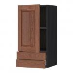 МЕТОД / МАКСИМЕРА Навесной шкаф с дверцей/2 ящика - 40x80 см, Филипстад коричневый, под дерево черный