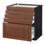 МЕТОД / МАКСИМЕРА Напольный шкаф с 5 ящиками - 80x60 см, Филипстад коричневый, под дерево черный