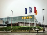 Магазин ИКЕА Копенгаген Гентофте - адрес магазина, схема проезда, время работы