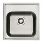 BUHOLMEN Sink single flush