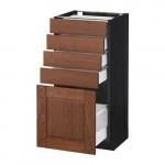 МЕТОД / МАКСИМЕРА Напольный шкаф с 5 ящиками - 40x37 см, Филипстад коричневый, под дерево черный