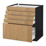 МЕТОД / МАКСИМЕРА Напольный шкаф с 5 ящиками - 80x60 см, Экестад дуб, под дерево черный